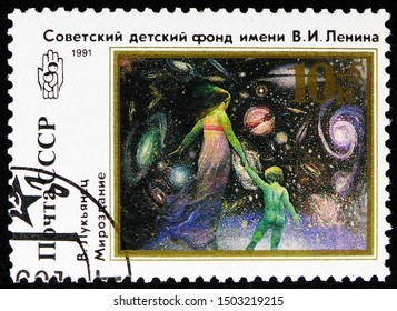 MOSCOW, RUSSIA - AUGUST 31, 2019: Postage stamp printed in Soviet Union (Russia) shows Space, Lenin Soviet Children's Fund serie, circa 1991