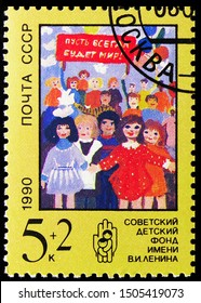 MOSCOW, RUSSIA - AUGUST 31, 2019: Postage stamp printed in Soviet Union (Russia) shows People crowd, Pictures by Soviet Children, Lenin Soviet Children's Fund serie, circa 1990