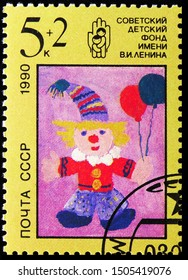 MOSCOW, RUSSIA - AUGUST 31, 2019: Postage stamp printed in Soviet Union (Russia) shows Clown, Pictures by Soviet Children, Lenin Soviet Children's Fund serie, circa 1990