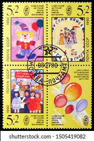 MOSCOW, RUSSIA - AUGUST 31, 2019: Postage stamp printed in Soviet Union (Russia) shows Little sheet, Pictures by Soviet Children, Lenin Soviet Children's Fund serie, circa 1990