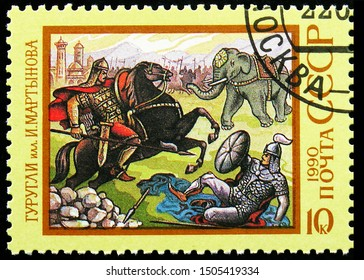 "MOSCOW, RUSSIA - AUGUST 31, 2019: Postage stamp printed in Soviet Union (Russia) shows Tadjic epic poem ""Gurugli"", Epic Poems of Nations of USSR serie, circa 1990"