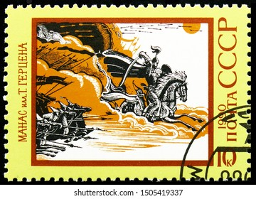 "MOSCOW, RUSSIA - AUGUST 31, 2019: Postage stamp printed in Soviet Union (Russia) shows Kirgisian epic poem ""Manas"", Epic Poems of Nations of USSR serie, circa 1990"