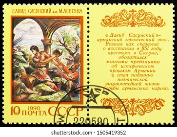 "MOSCOW, RUSSIA - AUGUST 31, 2019: Postage stamp printed in Soviet Union (Russia) shows Armenian epic poem ""David Sasunsky"" with label, Epic Poems of Nations of USSR serie, circa 1990"