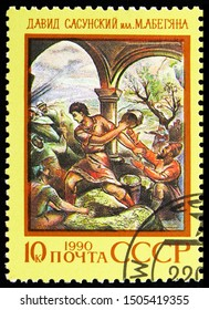 "MOSCOW, RUSSIA - AUGUST 31, 2019: Postage stamp printed in Soviet Union (Russia) shows Armenian epic poem ""David Sasunsky"", Epic Poems of Nations of USSR serie, circa 1990"