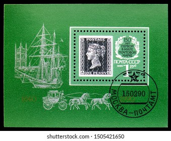 MOSCOW, RUSSIA - AUGUST 31, 2019: Postage stamp printed in Soviet Union (Russia) shows Block: 150th Anniversary of First Stamp, serie, circa 1990