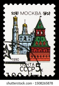 MOSCOW, RUSSIA - AUGUST 31, 2019: Postage stamp printed in Soviet Union (Russia) shows Konstantino-Yeleninskaya tower and Ivan the Great Bell Tower, Capitals of Soviet Republics serie, circa 1990