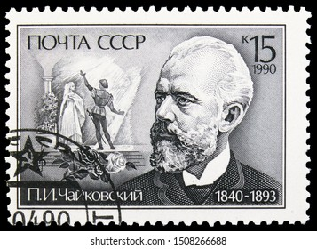MOSCOW, RUSSIA - AUGUST 31, 2019: Postage stamp printed in Soviet Union (Russia) devoted to 150th Birth Anniversary of P.I. Tchaikovsky, serie, circa 1990