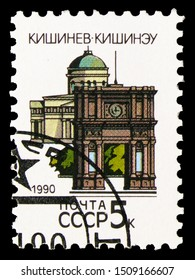 MOSCOW, RUSSIA - AUGUST 31, 2019: Postage stamp printed in Soviet Union (Russia) shows Victory arch and cathedral (Kishinev), Capitals of Soviet Republics serie, circa 1990