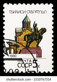MOSCOW, RUSSIA - AUGUST 31, 2019: Postage stamp printed in Soviet Union (Russia) shows Monument to Vakhtang Gorgasal and Metekh temple (Tbilisi), Capitals of Soviet Republics serie, circa 1990