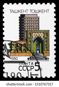 MOSCOW, RUSSIA - AUGUST 31, 2019: Postage stamp printed in Soviet Union (Russia) shows Kukeldash Medrese and University (Tashkent), Capitals of Soviet Republics serie, circa 1990