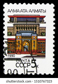 MOSCOW, RUSSIA - AUGUST 31, 2019: Postage stamp printed in Soviet Union (Russia) shows Palace of culture, government house and Academy of sciences, Capitals of Soviet Republics serie, circa 1990