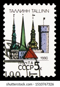 MOSCOW, RUSSIA - AUGUST 31, 2019: Postage stamp printed in Soviet Union (Russia) shows Herman the Long, Oleviste Church, Domskij Cathedral and Town, Capitals of Soviet Republics serie, circa 1990