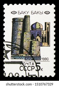 MOSCOW, RUSSIA - AUGUST 31, 2019: Postage stamp printed in Soviet Union (Russia) shows Maiden's tower and Divan-Khane palace (Baku), Capitals of Soviet Republics serie, circa 1990
