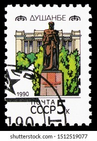 MOSCOW, RUSSIA - AUGUST 31, 2019: Postage stamp printed in Soviet Union (Russia) shows Monument to Abu Ali Ibn Sino, Dushanbe, Capitals of Soviet Republics serie, circa 1990