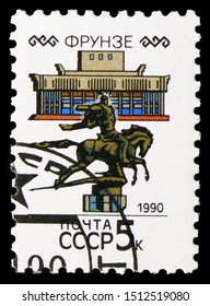 MOSCOW, RUSSIA - AUGUST 31, 2019: Postage stamp printed in Soviet Union (Russia) shows Manas monument and Philharmonic Society building (Frunze), Capitals of Soviet Republics serie, circa 1990