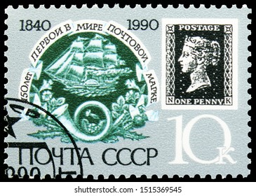 MOSCOW, RUSSIA - AUGUST 31, 2019: Postage stamp printed in Soviet Union (Russia) shows Image of the First Stamp and Post Horn and Post Vessel, 150th Anniversary of the First Stamp serie, circa 1990