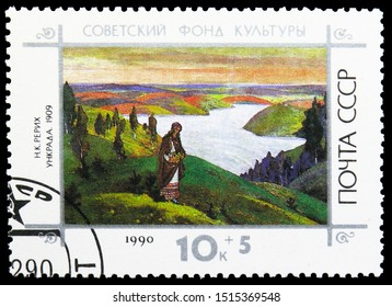 MOSCOW, RUSSIA - AUGUST 31, 2019: Postage stamp printed in Soviet Union (Russia) shows Unkrada (1909), Soviet Cultural Fund serie, circa 1990