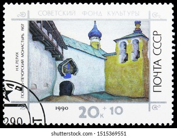 MOSCOW, RUSSIA - AUGUST 31, 2019: Postage stamp printed in Soviet Union (Russia) shows Pskovo-Pechersky Monastery, Soviet Cultural Fund serie, circa 1990