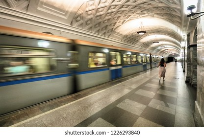 MOSCOW, RUSSIA - AUGUST 4, 2018:Metro station Prospekt Mira. one of the most famous stations of the Moscow Metro.