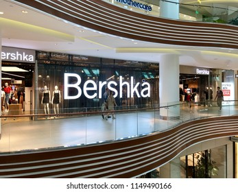 Moscow, Russia - August 5, 2018: Bershka store at the Golden Babylon Mall