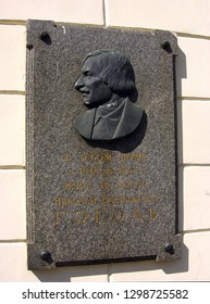 Moscow, Russia - August 6, 2009: Memorial plaque on the house where Nikolai Gogol, a famous Russian and Ukrainian dramatist, had lived since 1848 and died in 1852.