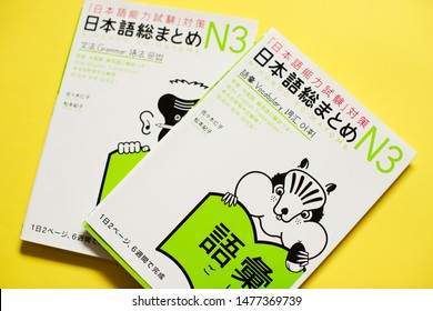 Moscow, Russia - August 7, 2019: Nihongo Sou Matome are Japanese language books series that provides all the knowledge required to pass the JLPT exams