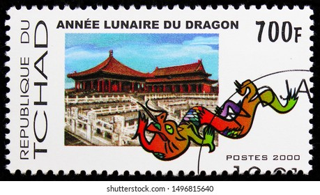 MOSCOW, RUSSIA - AUGUST 8, 2019: Postage stamp printed in Chad shows Year of the Dragon, Chinese New Year 2000 serie, circa 2000