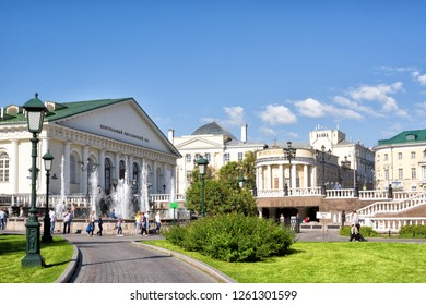 """Moscow, Russia – August 9, 2018: fountain """"the Four Seasons"""" in Alexandrovsky garden. Manezh Central Exhibition Hall and the old building of the Moscow University on Mokhovaya street in the background"""