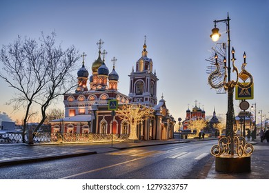 MOSCOW, RUSSIA - Beautiful New Year and Christmas decorations in forms of giants candlesticks and artificial trees illuminated 24 hours a day during the winter holidays on Varvarka street in twilight.