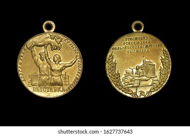 MOSCOW, RUSSIA, CIRCA 1965 - Medal in memory of the USSR industrial progress exhibition (VDNKH) circa 1960 in Moscow, Russia