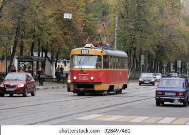 MOSCOW, RUSSIA, CIRCA 2015 - Tramway of the old model on the big city street circa 2015 in Moscow, Russia