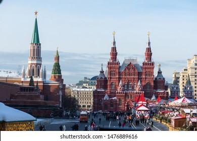Moscow, Russia - Circa 2018:  Panoramic view of the State Historical Museum of Russia, Kremlin's tower and Lenin's mausoleum at the Red square circa 2018 in Moscow, Russia