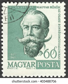 MOSCOW, RUSSIA - CIRCA APRIL, 2016: a post stamp printed in HUNGARY shows a portrait of  Istvan Turr, circa 1960