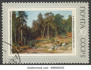 """MOSCOW, RUSSIA - CIRCA APRIL, 2016: a post stamp printed in the USSR shows a painting """"Pine forest"""" by I.I.Shishkin, the series """"Russian Paintings"""", circa 1971"""