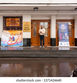 MOSCOW, RUSSIA - CIRCA APRIL, 2019: Sindhi Cheti Chand Mela, happy holiday. Novosuschevsky lane, 6, DK MIIT, entrance decorated with Ishta Dev Jhulelal posters.
