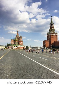 MOSCOW, RUSSIA - circa AUGUST, 2016: Panorama of Red Square in Moscow
