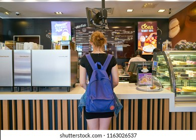 MOSCOW, RUSSIA - CIRCA AUGUST, 2018: McCafe at a McDonald's store place.