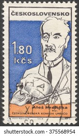 """MOSCOW, RUSSIA - CIRCA FEBRUARY, 2016: a post stamp printed in CZECHOSLOVAKIA shows a portrait of A. Hrdlicka, the series """"UNESCO - Cultural Personalities of the 20th Cent. in Caricature"""", circa 1969"""