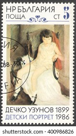 """MOSCOW, RUSSIA - CIRCA FEBRUARY, 2016: a post stamp printed in BULGARIA shows a painting """"Portrait of a child"""" Dechko Uzunov, the series """"Paintings by Dechko Uzunov"""", circa 1988"""
