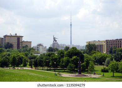 MOSCOW, RUSSIA - CIRCA JULY 2018 Rostokinsky park