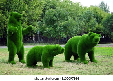MOSCOW, RUSSIA - CIRCA JULY 2018 Green bears on the street