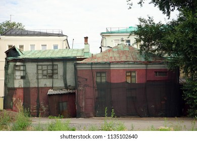 MOSCOW, RUSSIA - CIRCA JULY 2018  Old buildings near Kremlin