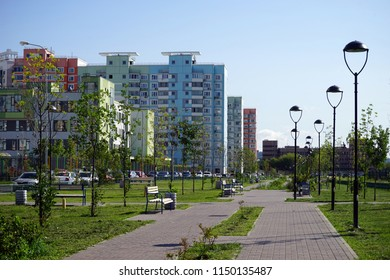 MOSCOW, RUSSIA - CIRCA JULY 2018 Apartment buildings in Perovo district
