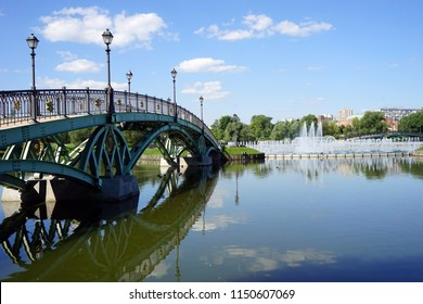 MOSCOW, RUSSIA - CIRCA JULY 2018 Bridge and fountain in Tsaritsyno park