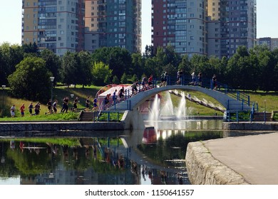 MOSCOW, RUSSIA - CIRCA JULY 2018 Sportsmen run in Olompic park