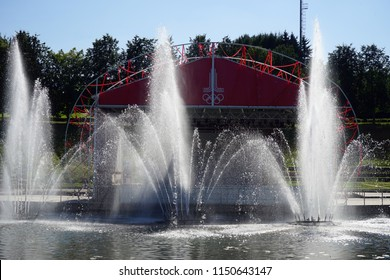 MOSCOW, RUSSIA - CIRCA JULY 2018 Fountain in Moscow Olimpic park
