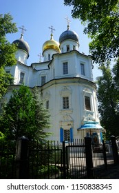 MOSCOW, RUSSIA - CIRCA JULY 2018 Church in Uzkoe park