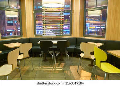 MOSCOW, RUSSIA - CIRCA JULY, 2018: interior shot of McDonald's restaurant.