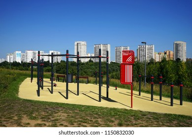MOSCOW, RUSSIA - CIRCA JULY 2018Fitness equipment in Olimpic park