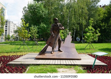 MOSCOW, RUSSIA - CIRCA JULY 2018Monument of janitor in the park near Rostokinsky aquaduct